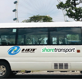 https://sharetransport.blob.core.windows.net/sharetransport/news/7714737.png