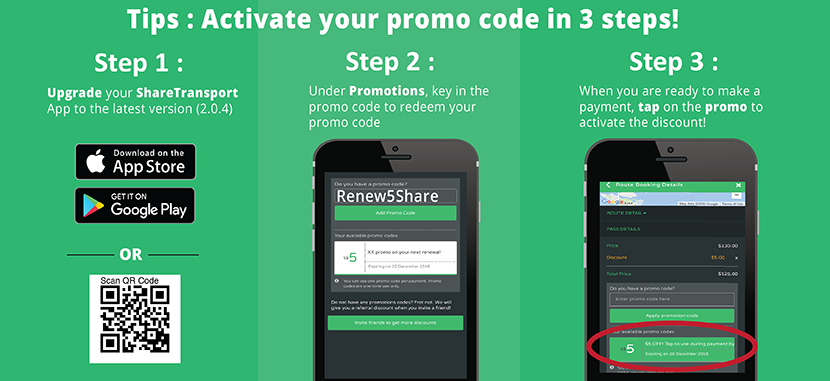 Activate your Promo Code in 3 steps!